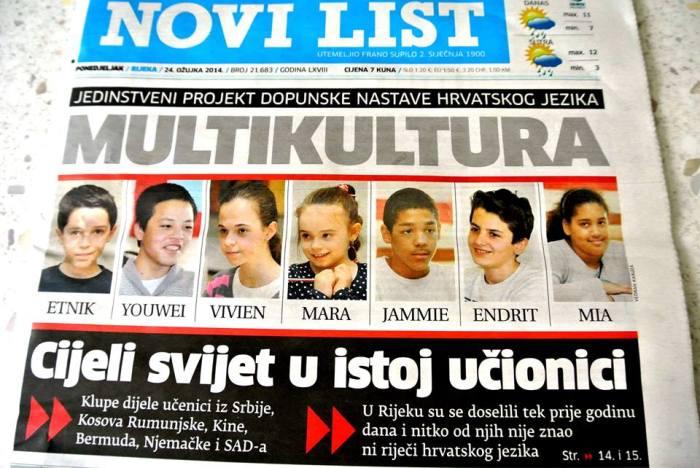 Mara Novi List